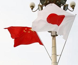 china-japan1.jpg