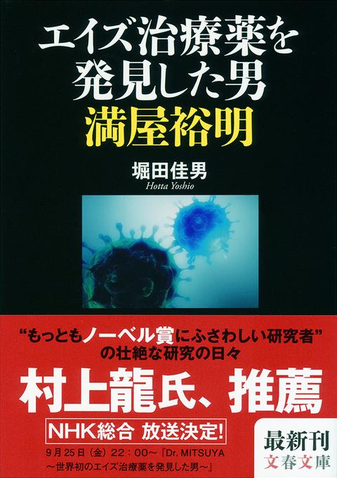 mybook82915.jpg