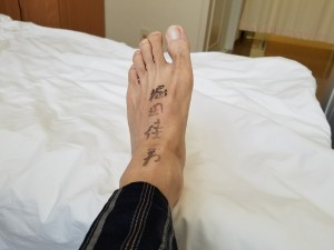 hospital10.23.17